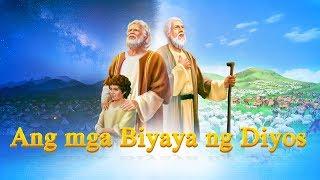 Ang Diyos Mismo, ang Natatangi I Awtoridad ng Diyos (I) (Ikaapat na bahagi)