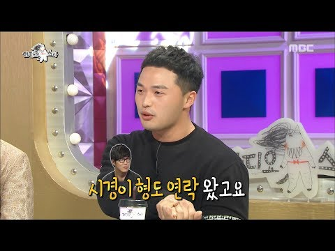 [RADIO STAR] 라디오스타 - Who are the line-up artists to learn fishing from Microdot?20180523