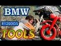 BMW R1200gs Herramienta para viajar en moto www.lacircunvalacion.com Viajar en moto