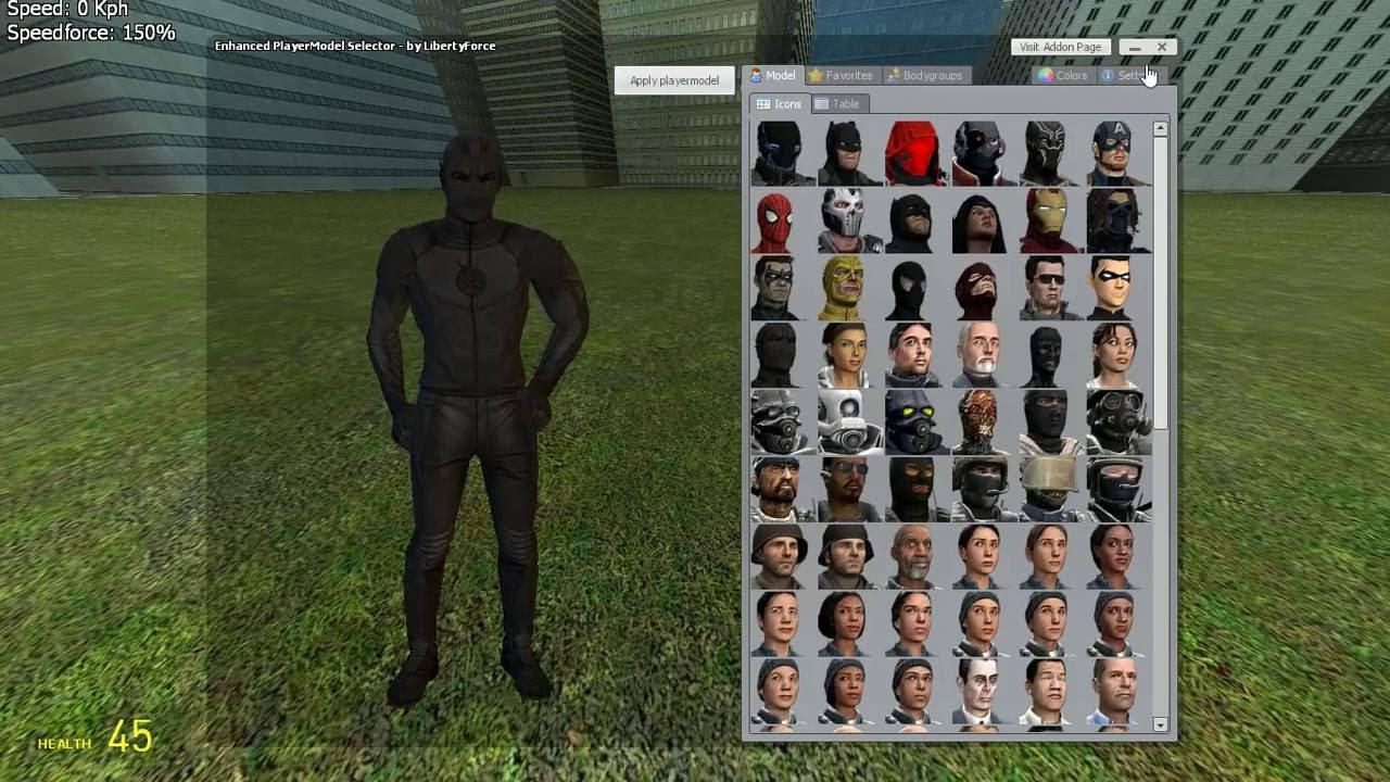 Garry's Mod flash mod update 3