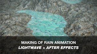 Rain Animation Tutorial (Lightwave 3D + After Effects)
