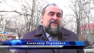 Репетиция ядерного удара России по  Обзор новостей дня ИА Novostimira от 09 12 15