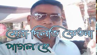Mera Dil Bhi Kitna Pagal Hai Kumar Sanu | 5 Star TV.Press | Hindi Songs Anarul