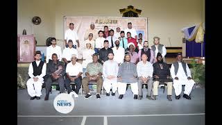 Guyana Jalsa Salana 2018
