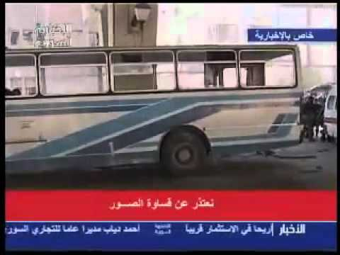 Damascus - Al Midan : Suicide Bomber Killed and Injured Tens of Citizens