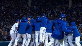 10/22/16 MLB.com FastCast: Cubs advance to WS