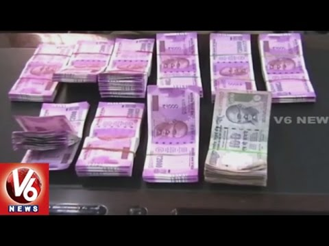 Police Caught New 2000 Currency Notes Worth Rs 16 Lakh In Medak District | V6 News