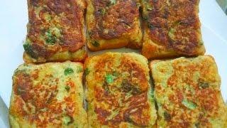আল ডমর বরড টসটHow to Make Potato Egg Bread Toast RecipeBangali Bread Toast Recipe