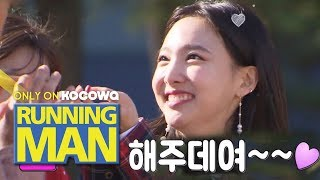 Na Yeon Dominated the Field With Her Cute Act! [Running Man Ep 428]