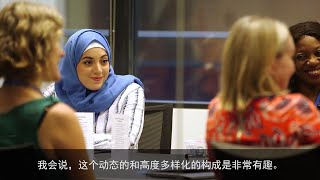 Executive Education: Women's Leadership Program (China)