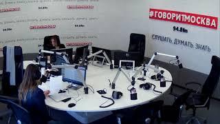 Смотреть видео Новости 14 февраля 2018 года на 10:00 на Говорит Москва онлайн