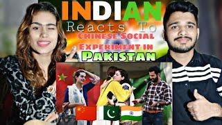 Indian Reacts On Chinese Girl seek help in Pakistan - social experiment | 印度对中国女孩在巴基斯坦寻求帮助的反应,结果出人意料 Video
