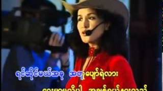 Diana Ross - If we hold on together (Cover Htun Eaindra Bo Copy)