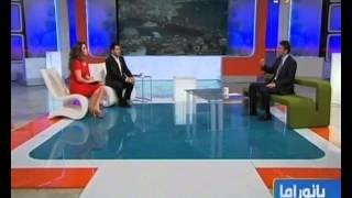 Gambar cover Panorama | TRT Arabic