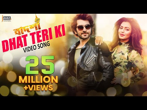Dhat Teri Ki | Full Video | Jeet | Nusrat Faria | Baba Yadav | Badsha Bengali Movie 2016
