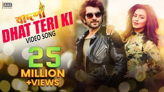 Dhat Teri KI Full HD Video | Jeet | Nusrat Faria | Badsha Bengali Movie 2016