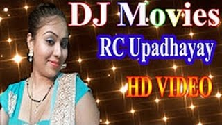 आर स उप ध य य न च    r c upadhyay    sunder jinaai joke    haryanvi top style comedy dance