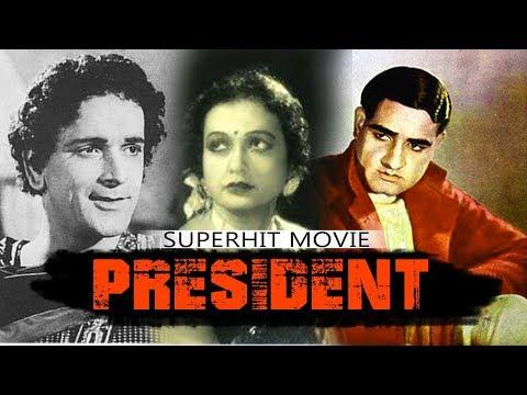 President (1937) Hindi Movie - K. L. Saigal - Prithviraj Kapoor | Old Hindi Movies | Bollywood Film