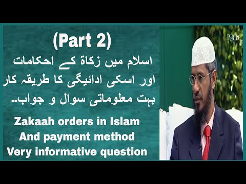 Dr Zakir Naik Ramadan Special || Zakaah in Islam || Important Information Episode 18  (Part 2)