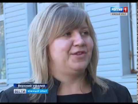 Директора школы уволили из-за отказа выбивать долги