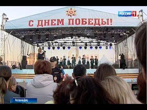 9 мая в Ростове: парад Победы, шествие Бессмертного полка и концерты на улицах