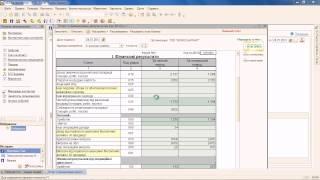 Формування і передача балансових звітів  1С 8 - MEDoc