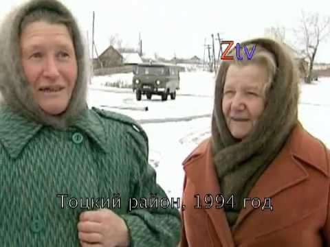 знакомства оренбургская обл