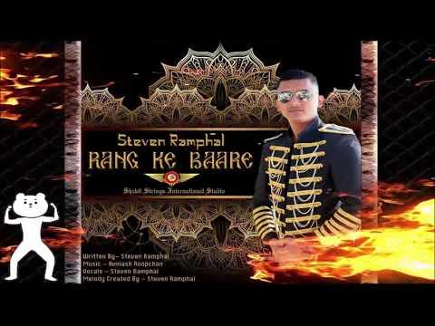 Steven Ramphal - Rang Ke Bhare (2019 Guyana Chutney Monarch Winner)