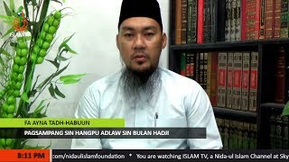 Pagsampang sin Hangpu Adlaw sin Bulan Hadji - Shaykh Murshid Salahuddin (Tausug)