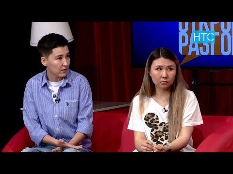 Семейные споры: дети, лишившееся родителей / Откровенный разговор / НТС / Кыргызстан