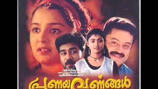 Evergreen Malayalam Hits