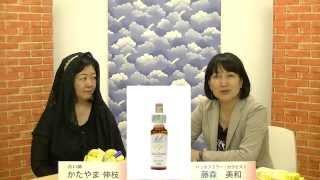 #17 ホーンビーム☆占いとバッチの幸せコラボ☆ Bach flower remedies