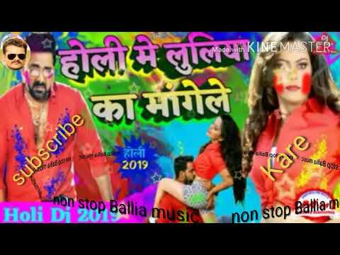 Sab Heroine Log Ke Laika Dhaka Dhak Hokhata Holi Mein Lulia Ka Mange Le Holi Mein Pujawa Ka Mange Le