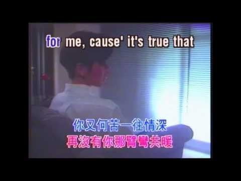Chinese Melodies - Love Can Make Your Heart Go Crazy