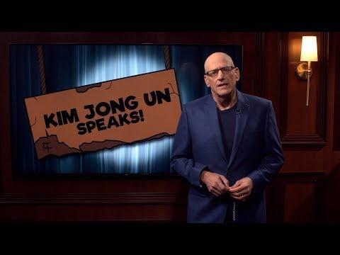 Kim Jong Un Speaks!