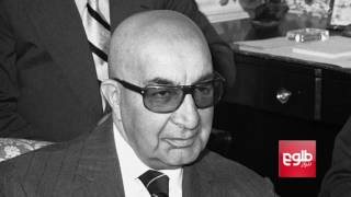 A Look Back Over 100 Years Of Constitutions/افغانستان در یک قرن نزدیک به ۱۰ قانون اساسی داشتهاست
