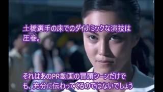 【圧巻】東京五輪PV動画のあの美少女は…現役体操選手だった!土橋ココとは?