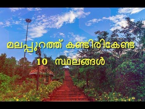Top Ten Places In Malappuram