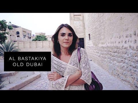 Дубайські Прогулянки | Найстаріша частина міста – Al Bastakiya, Dubai Creek
