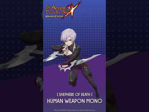 [7DS] Human Weapon Mono Ultimate Move