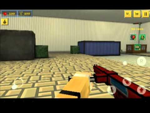 เล่นเกมยิงปืน