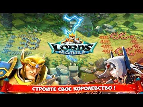 Lords Mobile: Битва Королевств #1 Знакомство и прохождение Сюжета. Игровое Видео Let's Play
