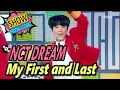 Comeback Stage NCT DREAM My First And Last 엔시티 드림 마지막 첫사랑 Show Music Core 20170211 mp3