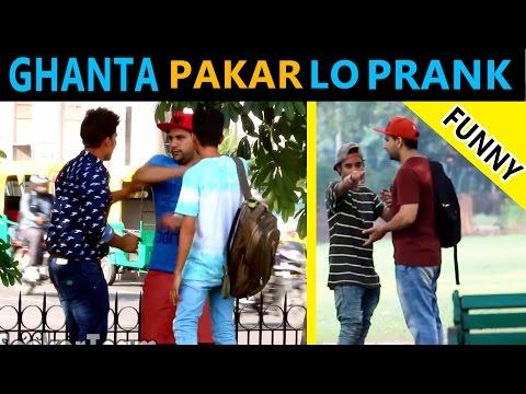 Ghanta Pakar Lo Prank - Pranks in India | TST Videos thumbnail