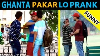 Ghanta Pakar Lo Prank - Pranks in India | TST Videos