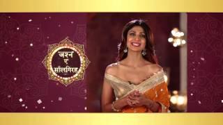 anniversary wishes by shilpa shetty kundra