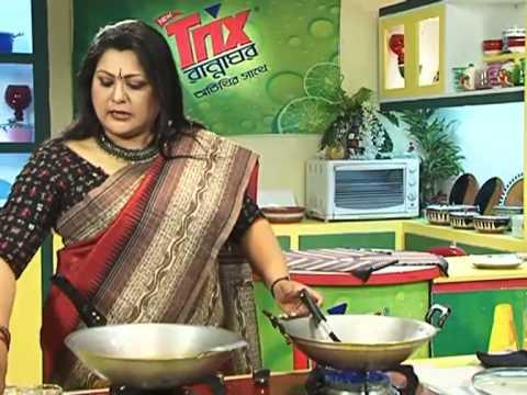Alpana Habib's Recipe: Khatta Begun