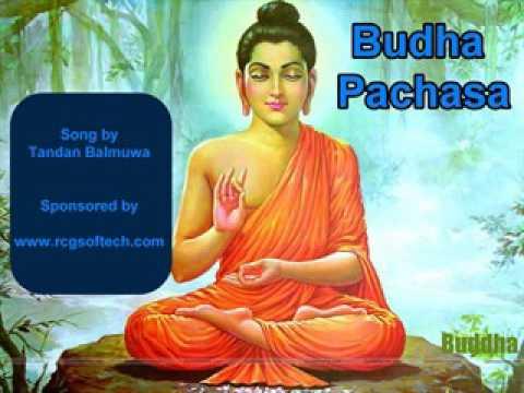 budha pachasa mp3 song