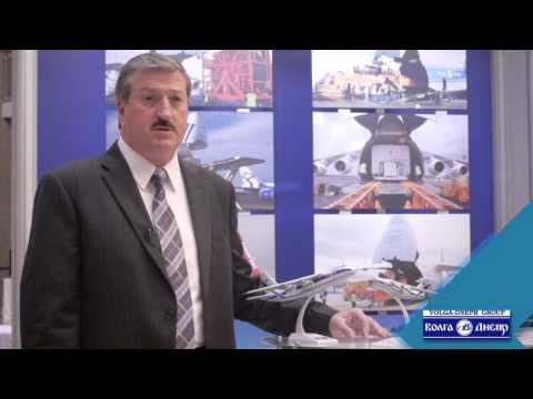 AIDF Global Disaster Relief Summit 2015 - Interview With Colon Miller, Volga Dnepr