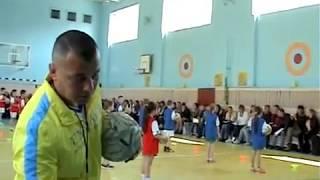 Урок фізичної культури 3 клас Рогачов Ю.В.